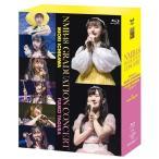 NMB48 GRADUATION CONCERT〜MIORI ICHIKAWA/FUUKO YAGURA〜 [Blu-ray]≪特典付き≫【予約】