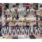 NMB48 ALL CLIPS -黒髮から欲望まで- [Blu-ray]≪特典