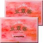 五葉茶 ロイヤルビューティー30包x2個セット (4582193453529)