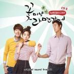 イケメンラーメン店 OST CD2 (TVN ドラマ)