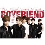 BOYFRIEND - DON'T TOUCH MY GIRL (2ND SINGLE ALBUM)