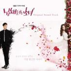 匂いを見る少女 OST SBS ドラマ スペシャル(2CD)