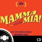 SF9 MAMMA MIA! 4TH MINI ALBUM マンマミーア 4集 ミニ アルバム【先着ポスター丸め】【レビューで生写真5枚】【宅配便】