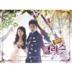 Cheongdam-dong Alice OST PART.1 SBS ドラマ 清潭洞アリス Part.1