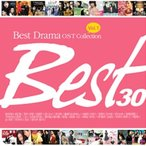 BEST 30 �٥��ȥɥ�� OST COLLECTION VOL.1 <2 FOR 1>