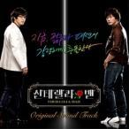Cinderella Man OST MBC ドラマ