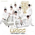 U-KISS - U-KISS ONLY ONE 1ST ALBUM