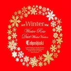 TVXQ 東方神起 - WINTER (WINTER ROSE/DUET - WINTER VER) LIMITED EDITION < CD + DVD >