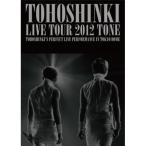 TVXQ (東方神起) - LIVE TOUR 2012[TONE](3DISC)