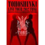 TVXQ (東方神起) - LIVE TOUR 2012[TONE](2DISC)