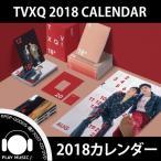 【2018年 カレンダー】東方神起 (TVXQ!) - 2018 SEASON GREETING 2018年 カレンダー CALENDAR【宅配便】