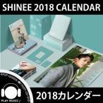 【2018年 カレンダー】シャイニー(SHINEE) - 2018 SEASON GREETING 2018年 カレンダー CALENDAR【宅配便】