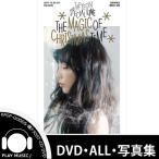 【DVD】【ALL】TAE YEON SPECIAL LIVE THE MAGIC OF CHRISTMAS TIME DVD テヨン クリスマス スペシャル 【レビューで生写真5枚】【宅配便】