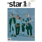 【先行予約】【和訳付】2018年 6月号 @STAR1 SHINEE スタイル シャイニー 画報 インタビュー 韓国 雑誌 マガジン 【レビューで生写真5枚】
