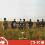 【タイトル和訳】BTOB BROTHER ACT 2ND ALBUM B2B ビーツービ 正規 2集 アルバム【先着ポスター丸め】【レビューで生写真5枚】