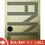 BIGBANG10 THE CONCERT 0.TO.10 FINAL IN SEOUL 2Blu-ray 1DVD 2CD Photobook