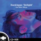 ������������EXO BAEKHYUN Delight 2nd mini ALBUM �٥å���� 2�� �ߥˡ�����̵���ۥݥ�����̵���dzʰ�