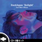 ��3�糧�å�|����������EXO BAEKHYUN Delight 2nd mini ALBUM �٥å���� 2�� �ߥˡ�����ݥ�����3��ݤ�|��ӥ塼�����̿�5��|�����ء�