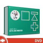 【DVD】BTS - BTS 3RD MUSTER [ARMY.ZIP+] 防弾少年団 マスター【レビューで生写真5枚】【宅配便】