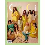 【先行予約】Korean Magazine : 2018年 5月号 CECI TWICE NCT DREAM 韓国 雑誌 マガジン 画報 インタビュー【ポスター付】【レビューで生写真5枚】【送料無料】