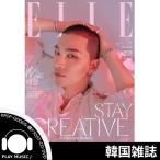 �����ͽ��۴ڹ� ���� �ޥ����� Korean Magazine : 2018ǯ 4��� ELLE SOL TAE YANG �ƥ�� ���ӥ塼�ڥ�ӥ塼�����̿�5��ۡ������ء�
