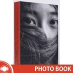 KRYSTAL - I DON'T WANT TO LOVE YOU PHOTOBOOK LIMITED EDITION クリスタル 写真集 初回限定版