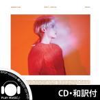 【先行予約】【タイトル和訳】JONG HYUN POET ARTIST SHINEE シャイニー ジョン ヒョン 新 アルバム【先着ポスター】【レビューで生写真5枚】【送料無料】