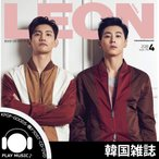 �����ͽ��۴ڹ� �ޥ����� ���� KOREAN MAGAZINE 2018ǯ 4��� LEON KOREA ɽ�桧TVXQ ���������ڥ�ӥ塼�����̿�5��ۡ�����̵����