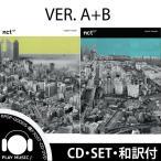 shop11_nct127-cd-1012-np5-set