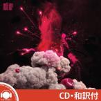 【和訳】NCT 127 - NCT #127 CHERRY BOMB 3RD MINI ALBUM エヌティシ127 3集 ミニアルバム【先着ポスター】