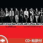 NCT 127   2nd Mini Album   127 Limitless