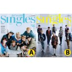 【VER選択】2021年 10月号 SINGLES STRAY KIDS NUEST 画報 インタビュー 韓国 雑誌【送料無料】