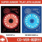 ��VER�ۡ�����������SUPER JUNIOR PLAY 8TH ALBUM �����ѡ�����˥� ���� ���� ����Х� �ץ쥤�ڥ�ӥ塼�����̿�5���