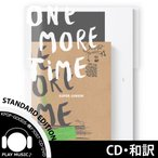 �ڰ�����|����������SUPER JUNIOR ONE MORE TIME SPECIAL MINI ALBUM �����ѡ�����˥� �ߥ� ����Х�ڥ�ӥ塼�����̿�5��ۡ�����̵����
