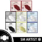 VER選択 SM ARTIST UMBRELLA SM アーティスト 5段 傘 SHINEE TVXQ EXO NCT 127 レビューで生写真5枚 宅配便