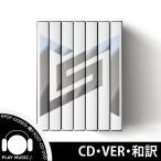 [感謝セール]【韓国盤|全曲和訳】SuperM 1st Mini Album SUPER M スーパーエム 1集 アルバム【先着ポスター|レビューで生写真5枚|送料無料】