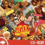 【和訳】TRIPLE H 199X 1ST MINI ALBUM トリプル H 1集 ミニアルバム ヒョンア, フイ、イドン(SF9)
