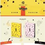 スペシャルアルバム - TWICEcoaster  LANE 2  ランダムバージョン   韓国盤