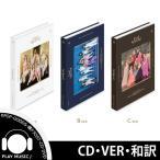 PRE ORDER ��ŵ�ա�VER����|CD|����������TWICE 8th Mini Feel Special �ĥ磻�� �ȥ��磻�� 8�� �ߥˡ�����ݥ�����|��ӥ塼�����̿�5��|����̵����