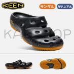 キーン ヨギ クロッグサンダル KEEN メンズ YOGUI ヨギー 軽量 コンフォートサンダル アウトドア 靴 シューズ サボサンダル 1001966 2021春夏新色