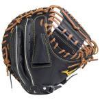 ショッピング安い ミズノプロ 硬式 野球 グラブ グローブ キャッチャーミット スピードドライブテクノロジー 1AJCH18200 09 ブラック 新製品