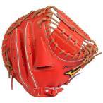 ショッピング安い ミズノプロ 硬式 野球 グラブ グローブ キャッチャーミット スピードドライブテクノロジー 1AJCH18200 52 スプレンディッドオレンジ 新製品
