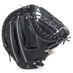 ショッピング安い ミズノ グローバルエリート 硬式 野球 グラブ グローブ キャッチャーミット ミット革命 1AJCH18300 09 ブラック 新製品