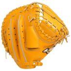 ショッピング安い ミズノ グローバルエリート 硬式 野球 グラブ グローブ キャッチャーミット ミット革命 1AJCH18300 54 オレンジ 新製品