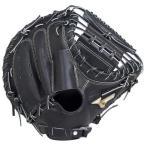 ショッピング安い ミズノ グローバルエリート 硬式 野球 グラブ グローブ キャッチャーミット ミット革命 1AJCH18310 09 ブラック 新製品