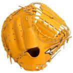 ショッピング安い ミズノ グローバルエリート 硬式 野球 グラブ グローブ キャッチャーミット ミット革命 1AJCH18310 54 オレンジ 新製品
