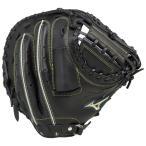 ショッピング安い ミズノ 軟式 野球 グラブ グローブ キャッチャーミット セレクトナイン SELECT 9 1AJCR16600 09 ブラック