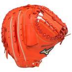 ショッピング安い ミズノ 軟式 野球 グラブ グローブ キャッチャーミット セレクトナイン SELECT 9 1AJCR16600 52 スプレンディッドオレンジ
