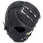 ショッピング安い ミズノ グローバルエリート 硬式 野球 グラブ グローブ ファーストミット H セレクション 02 Selection 1AJFH18310 09 ブラック 新製品