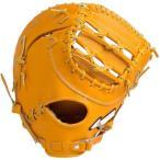 ショッピング安い ミズノ グローバルエリート 硬式 野球 グラブ グローブ ファーストミット H セレクション 02 Selection 1AJFH18310 54 オレンジ 新製品